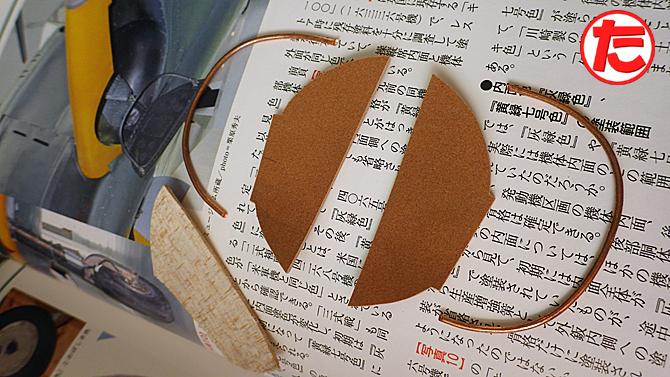 HE_1322 飛燕 kawasaki ki61Tony.jpg